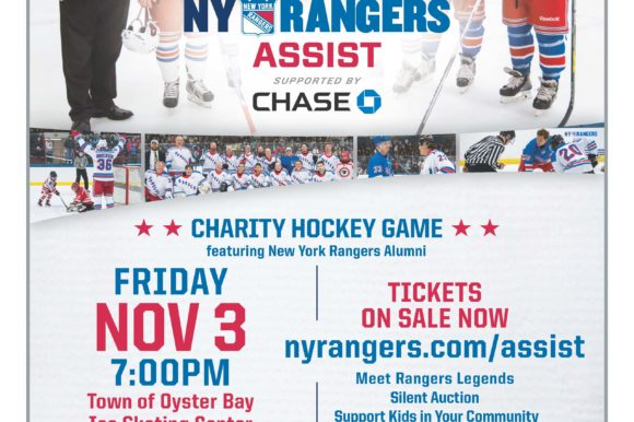 Saladino:  Town to Host New York Rangers Alumni Association Benefit Game