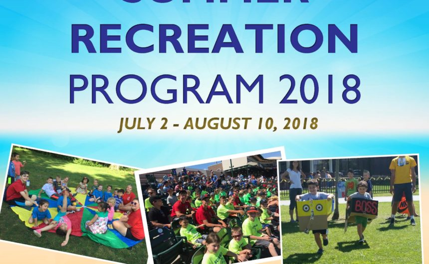 Attention Families:  Registration Now Open for Town Summer Recreation Program
